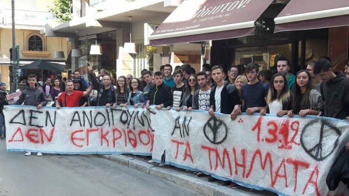 Δήλωση των δημ. συμβούλων ΚΚΕ για κινητοποιήσεις μαθητών ΕΠΑΛ Ελασσόνας