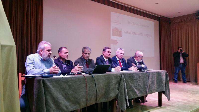 Ο Μ. Χαρακόπουλος στην παρουσίαση του βιβλίου του πρώην υπουργού Θ. Στάθη
