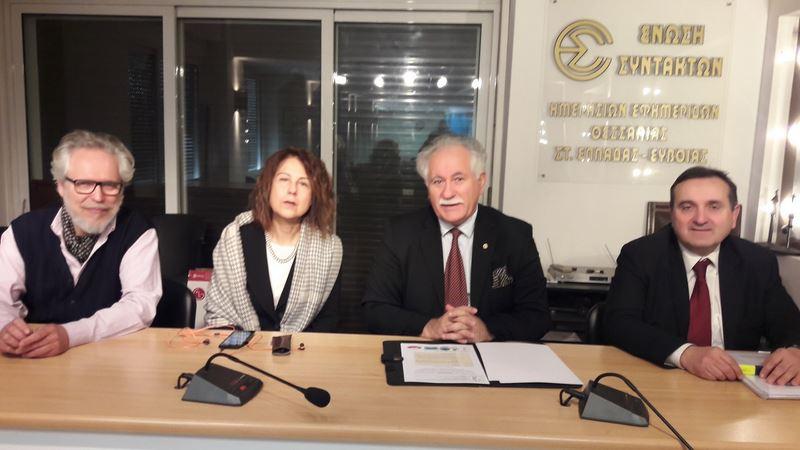 Δίκτυο Περραιβία: Με επιτυχία ολοκληρώθηκε η ημερίδα του Προγράμματος KarlaSchool στο Βελεστίνο