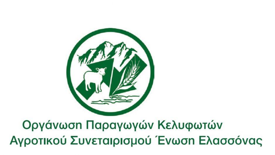 Ενημερωτική εκδήλωση για την καλλιέργεια αμυγδαλιάς στο Χάνι Χατζηγώγου