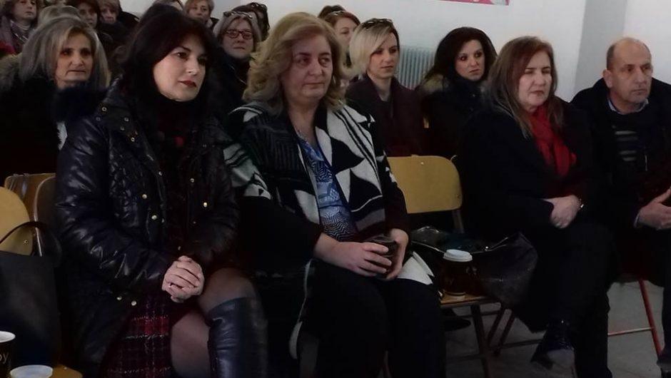 Ημερίδα για τη σχολική βία και τα προβλήματα συμπεριφοράς πραγματοποιήθηκε στην Ελασσόνα