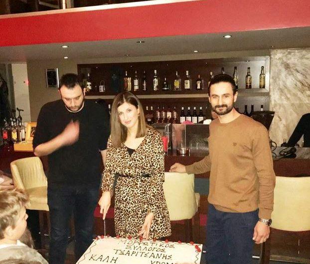 Την Πρωτοχρονιάτικη πίτα έκοψε ο Μορφωτικός Σύλλογος Τσαριτσάνης