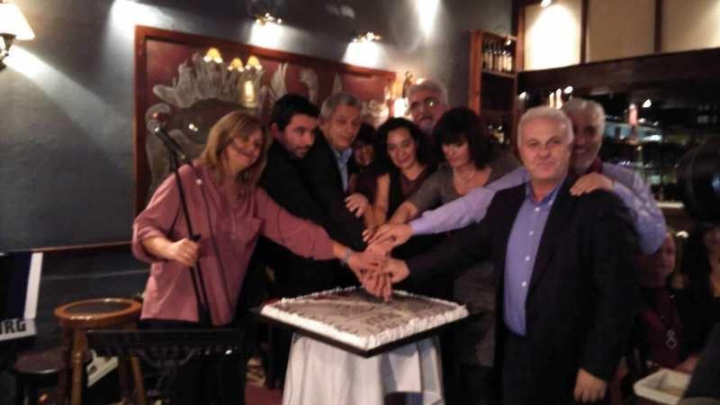 Έκοψε την πρωτοχρονιάτικη πίτα η Νομαρχιακή Επιτροπή ΣΥΡΙΖΑ Λάρισας