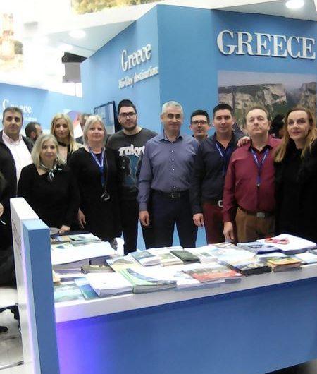 Στη διεθνή έκθεση τουρισμού στο Βελιγράδι η Περιφέρεια Θεσσαλίας