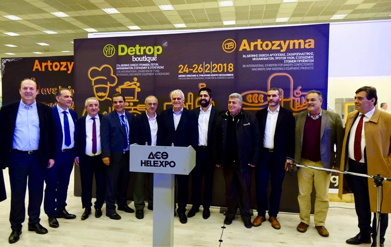 Στις διεθνείς εκθέσεις τροφίμων και ποτών Detrop και Artozyma η Περιφέρεια Θεσσαλίας