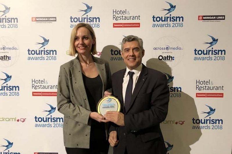 """Χρυσό βραβείο στην Περιφέρεια Θεσσαλίας για την τουριστική καμπάνια """"MyThessaly"""""""