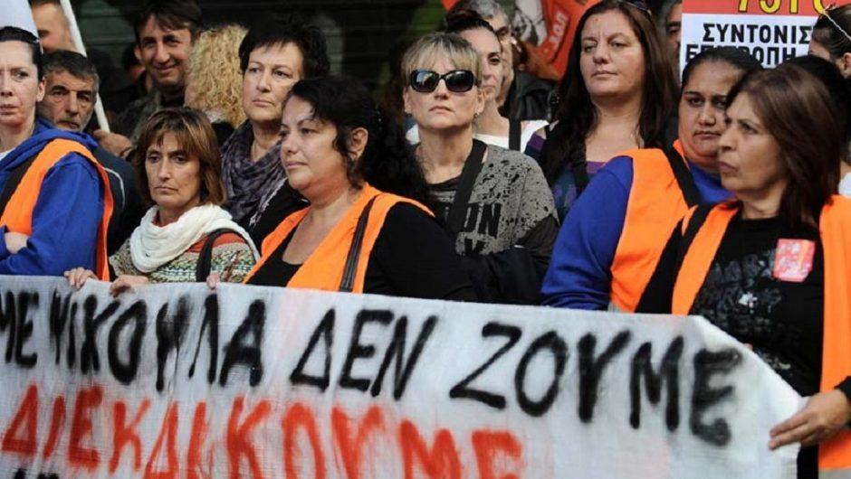 Καμία ευαισθησία για τους εργαζόμενους μερικής απασχόλησης από Ευαγγέλου – Λέκκα