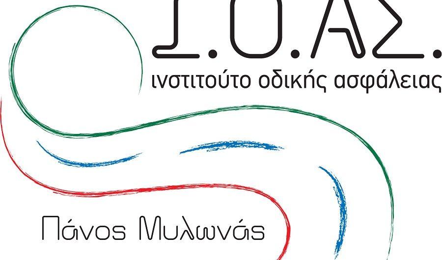 Προγράμματα Κυκλοφοριακής Αγωγής «Καν' το Σωστά» στην Ελασσόνα