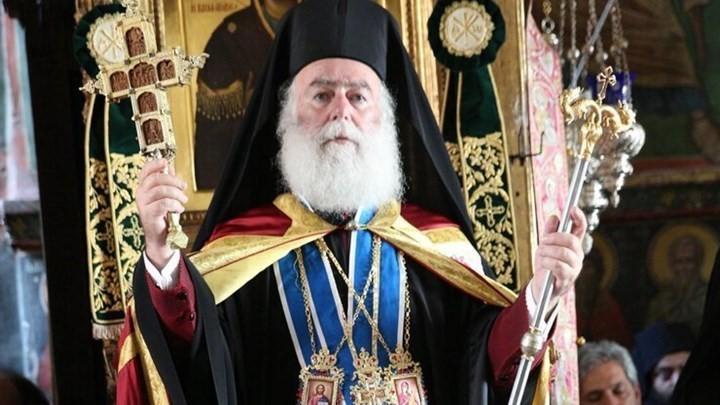 Στην Ελασσόνα ο Πατριάρχης Αλεξανδρείας και πάσης Αφρικής κ.κ. Θεόδωρος ο Β'