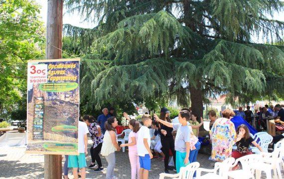 Γιορτή παραδοσιακών σπόρων με διαδραστικές εκδηλώσεις στην Τσαριτσάνη