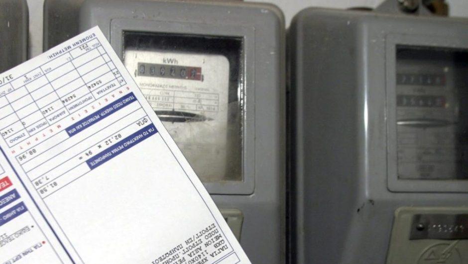 Ευάλωτες ομάδες: Επανασύνδεση ηλεκτρικού ρεύματος – Προϋποθέσεις – Αιτήσεις