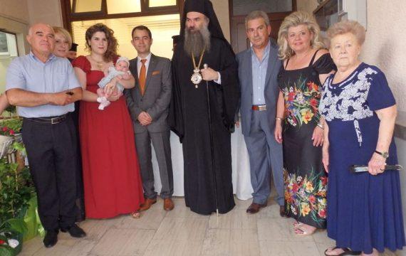 Εγκαινιάστηκε το ιατρείο του καρδιολόγου Γεωργίου Αθ. Νάτσιου