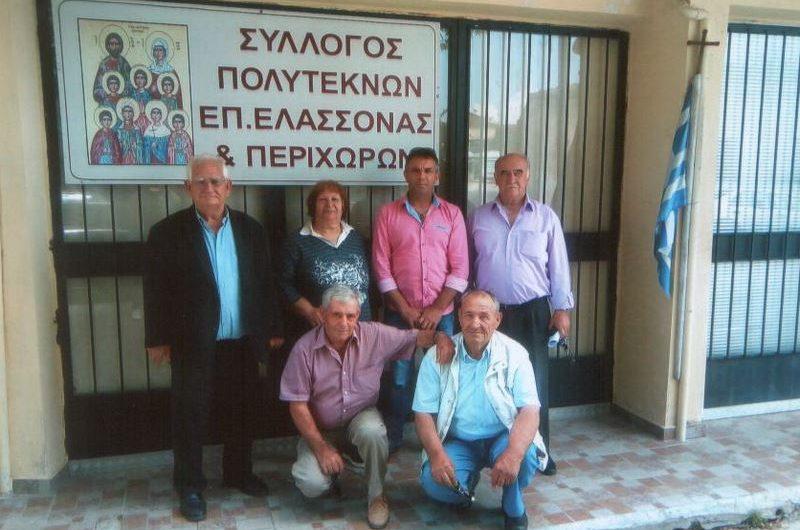 Νέα διοίκηση στο Σύλλογο Πολυτέκνων επαρχίας Ελασσόνας – Πρόεδρος ο Ιω. Παπακώστας