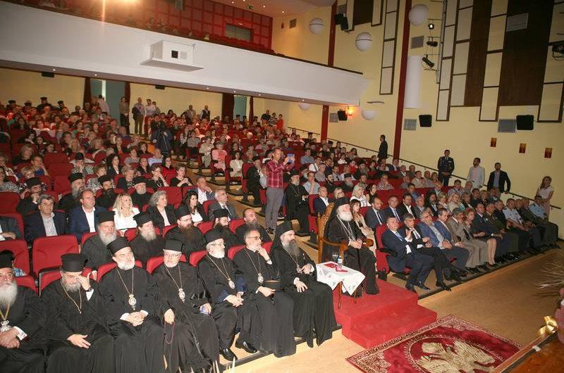 Ιστορική επίσκεψη του Πατριάρχου Αλεξανδρείας στην Ελασσόνα