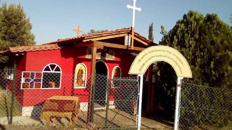 Τιμήθηκε η μνήμη του Αγίου Αθανασίου του Αθωνίτου στον Ευαγγελισμό Ελασσόνας