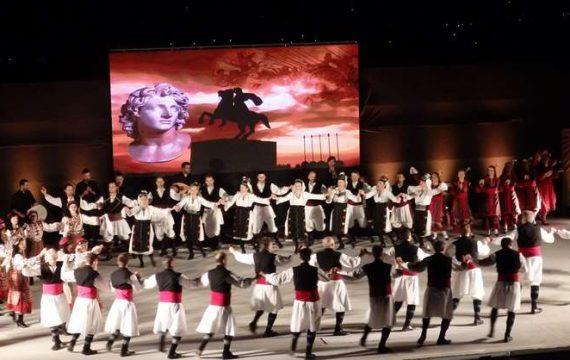 Πανδαισία παράδοσης τα «Ελλήνων Δρώμενα» από την Ακαδημία Παραδοσιακών Χορών Ελασσόνας