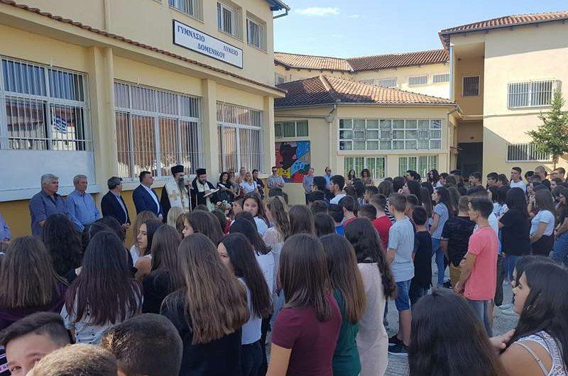 Σε αγιασμούς σχολείων της Ελασσόνας ο Ν. Ευαγγέλου – Δήλωση