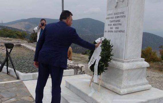 Δήλωση Ν. Ευαγγέλου για την απελευθέρωση της Ελασσόνας