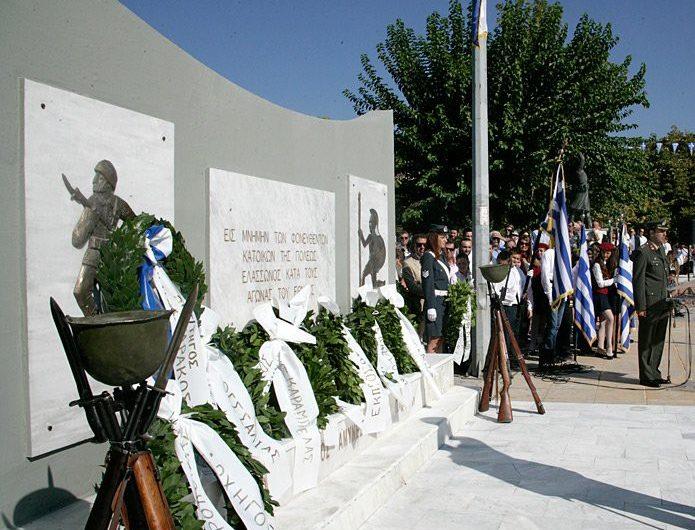 Λαϊκή Συσπείρωση για κατάθεση στεφάνου Χρυσής Αυγής: «Ντροπή και ύβρις για την Ελασσόνα»