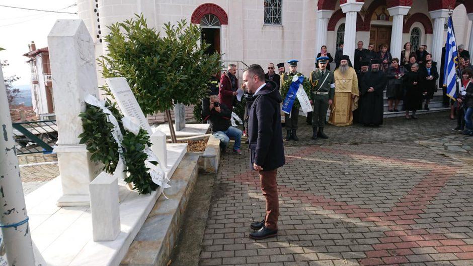 Κατσιαντώνης: Το Σαραντάπορο «μίλησε» με πίστη και θυσίες στους αγώνες του Έθνους μας