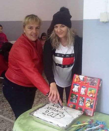 Έκοψαν πίτα τα παιδικά χορευτικά του Μορφωτικού Τσαριτσάνης