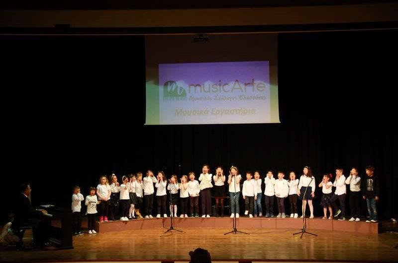 """Ενθουσίασε η Εαρινή συναυλία του Μουσικού Συλλόγου Ελασσόνας """"musicArte"""""""