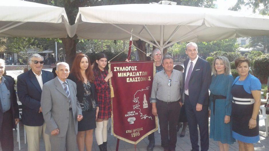 Ν. Γάτσας: Τιμούμε τη μνήμη των Ελλήνων Μικρασιατών – Κρατάμε ζωντανές τις παραδόσεις