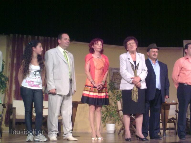 Σατιρική παράσταση στο Ανοιχτό Θέατρο το Σάββατο