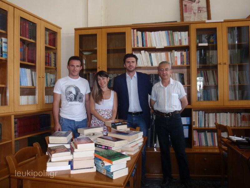 Δωρεά βιβλίων από τον Χ.Ο.Σ. Ελασσόνας