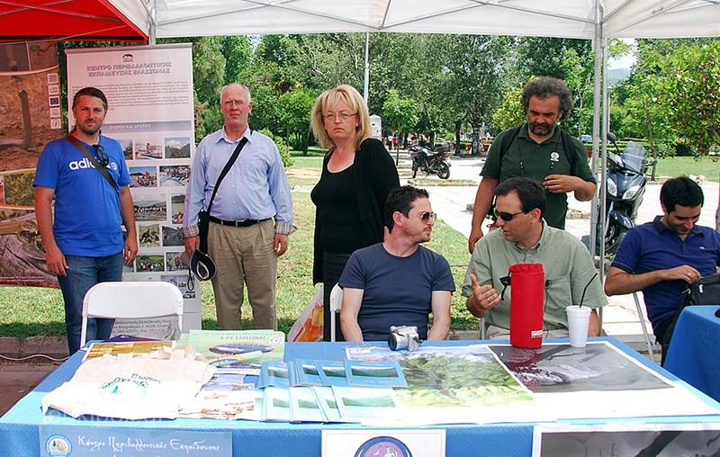 Στη Θεσσαλονίκη για το περιβάλλον το ΚΠΕ Ελασσόνας