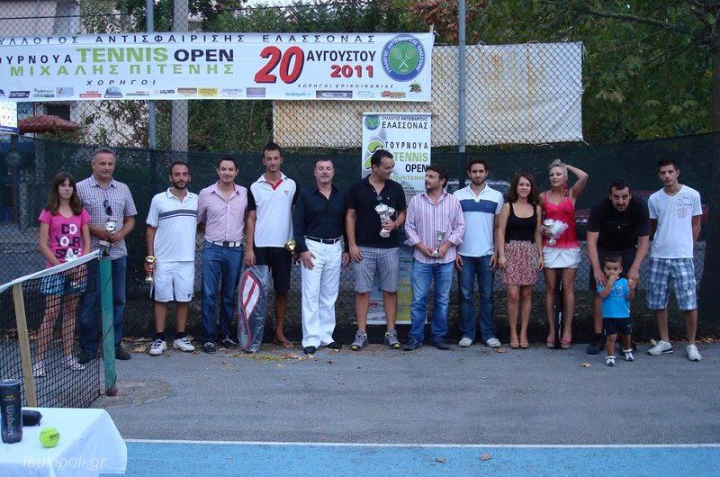 Έπεσε η αυλαία του 2ου Τουρνουά τέννις στην Ελασσόνα