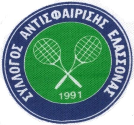 Με επιτυχία ολοκληρώθηκε το τουρνουά τέννις