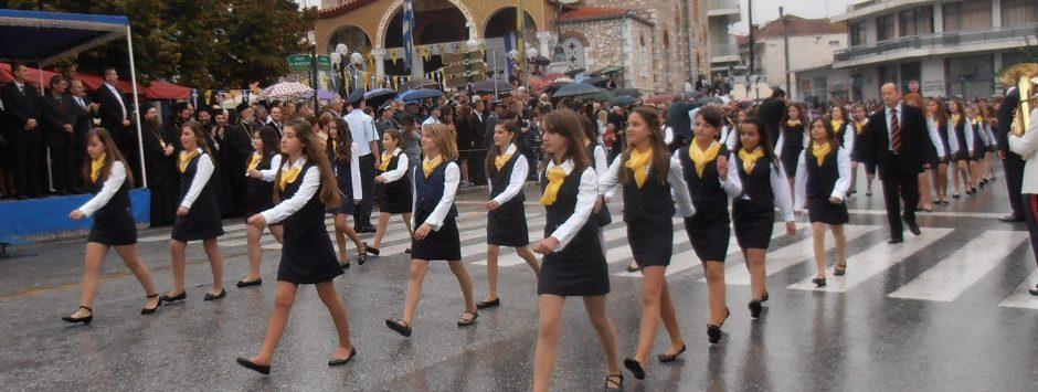 Εορτασμός της 102ης επετείου απελευθέρωσης της Ελασσόνας