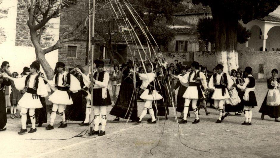 """Παραδοσιακό έθιμο """"Γαϊτανάκι"""" στην Τσαριτσάνη (1982)"""