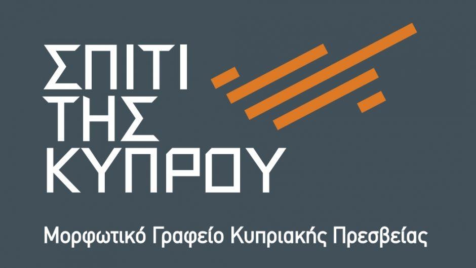 Στρογγυλή τράπεζα για τον ψηφιακό πολιτισμό συνδιοργανώνει το Δίκτυο Περραιβία στην Αθήνα