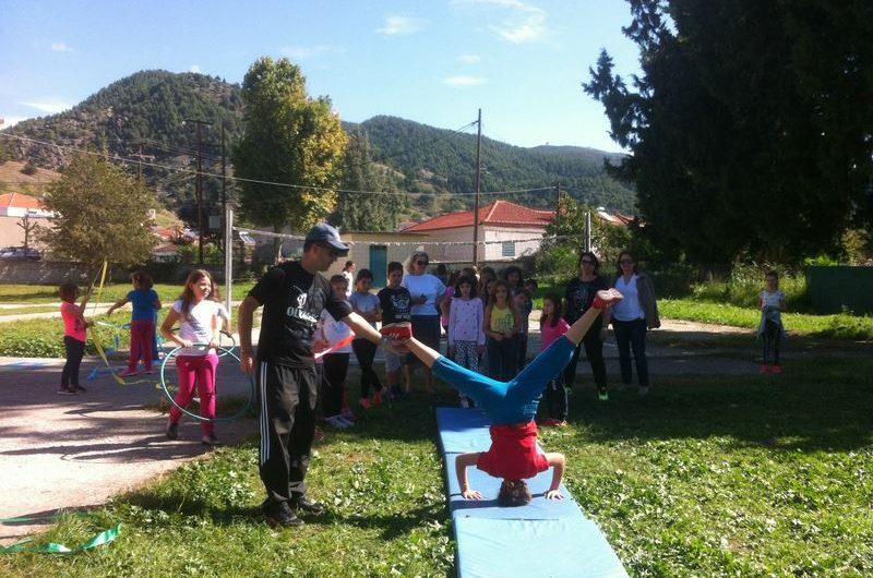 """""""Πανελλήνια Ημέρα Σχολικού Αθλητισμού"""" στο Δημοτικό Σχολείο Τσαριτσάνης"""