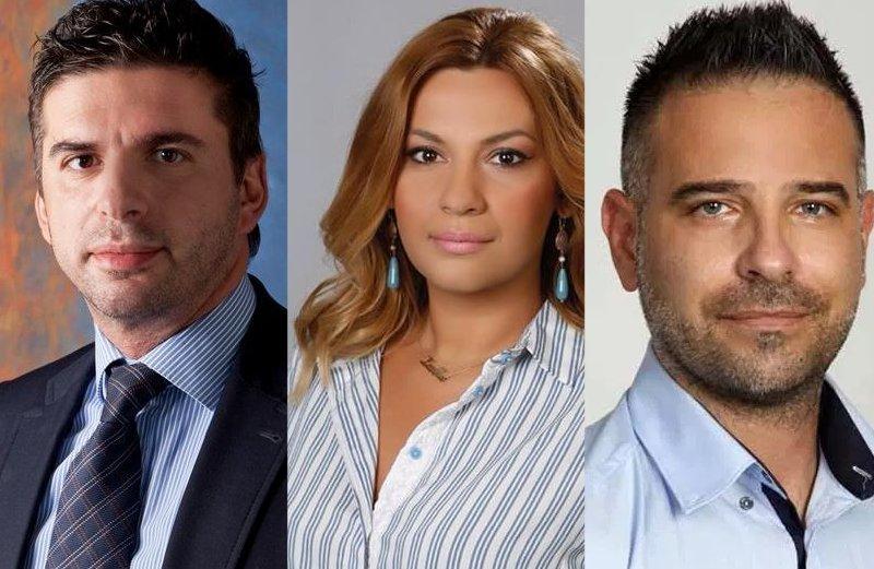 Εν δυνάμει υποψήφιοι με τη Νέα Δημοκρατία Παιδής, Μπίζιου, Κατσιαντώνης