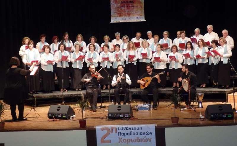 Με επιτυχία η 2η Συνάντηση Παραδοσιακών Χορωδιών στην Ελασσόνα