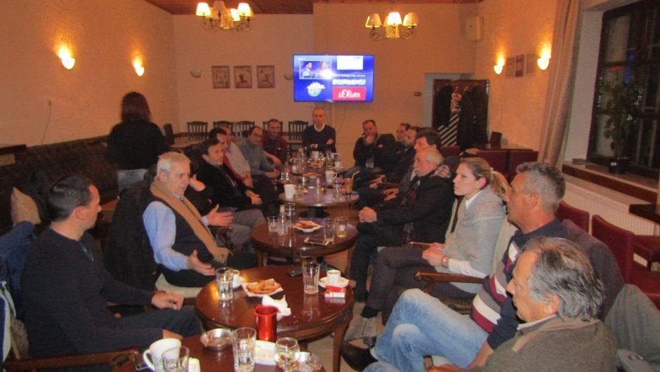 """Συνάντηση Ν. Γάτσα με προέδρους και συμβούλους της """"Ολύμπου Πολιτεία"""" στην Ελασσόνα"""