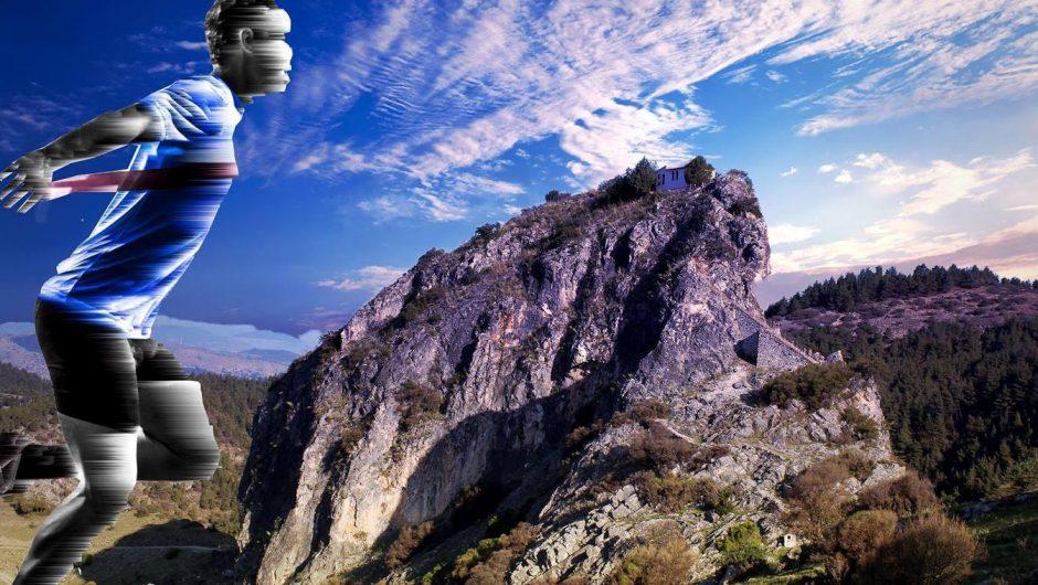 Προκήρυξη 4ου Ορειβατικού Αγώνα Τσαριτσάνης
