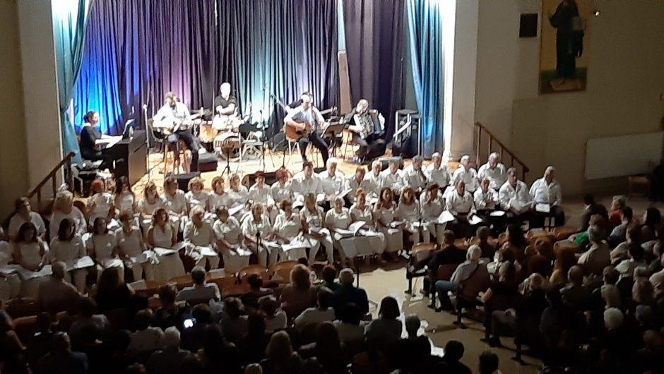 Ελασσονίτες Μαγνησίας: Συναυλία αφιέρωμα στον Μάνο Ελευθερίου